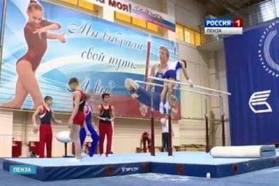 Первенство России в Пензе